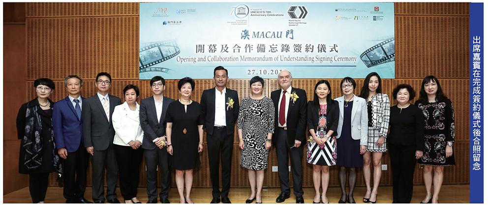 Cinemateca   Dono de sede da In faz parte da associação presidida por Alvin Chau