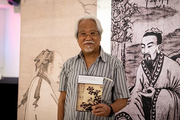 Semana da Cultura Chinesa | Reflexão sobre a tradição da pintura chinesa