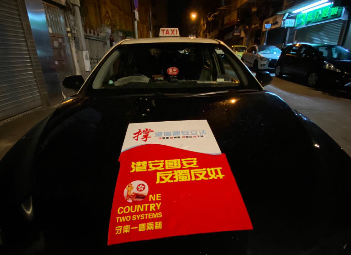 Segurança Nacional | Taxistas de Macau podem ter sido pagos para apoiar lei