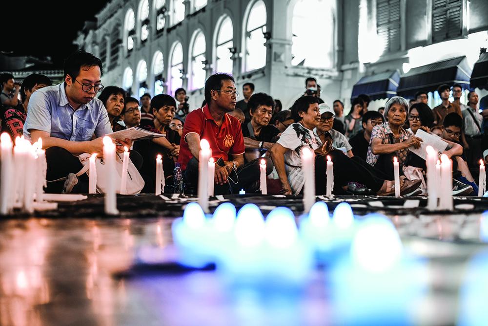 Covid-19 | CPSP não permitiu três manifestações além da vigília de hoje