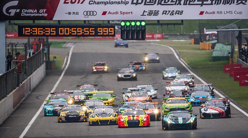 Automobilismo | China GT anuncia duas corridas no Grande Prémio