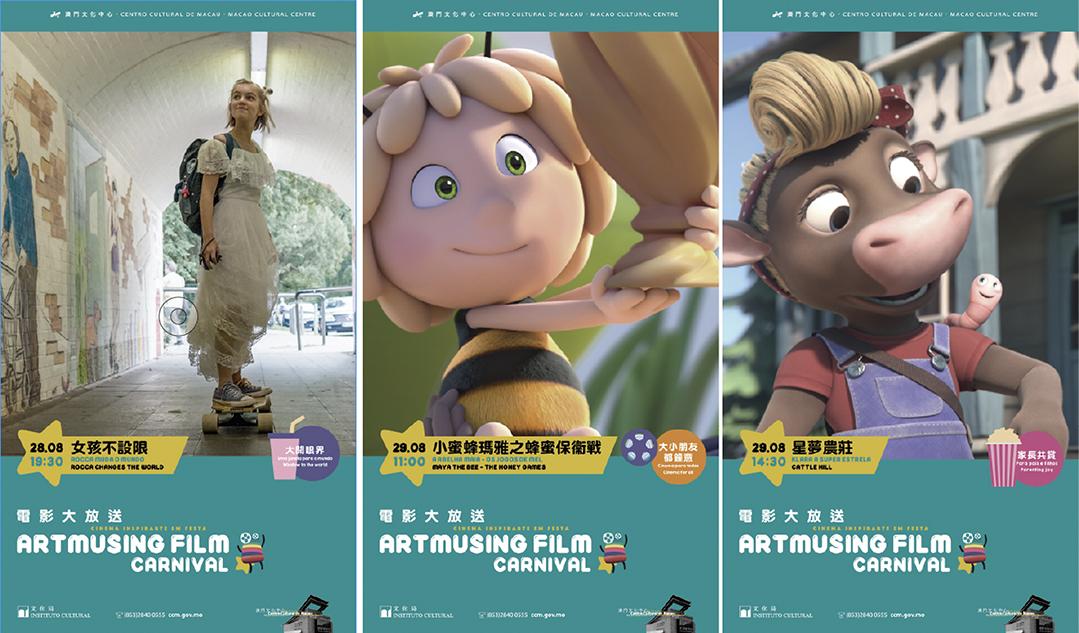 Cinema | InspirARTE em Festa com oito filmes destinados a jovens