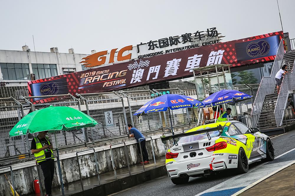 Automobilismo | Festivais de Corridas de Macau este fim-de-semana em Zhaoqing