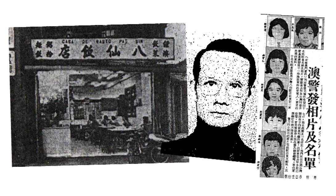 Crime | A mais macabra série de assassinatos em Macau aconteceu há 35 anos