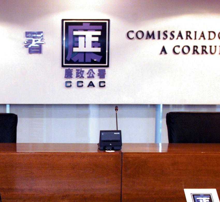 CCAC | Queixas à Comissão de fiscalização não envolveram infracções disciplinares