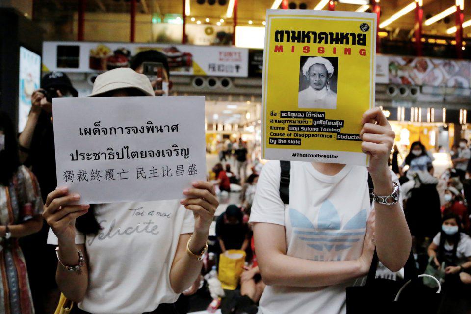 Facebook contesta encerramento de grupo pró-democracia na Tailândia