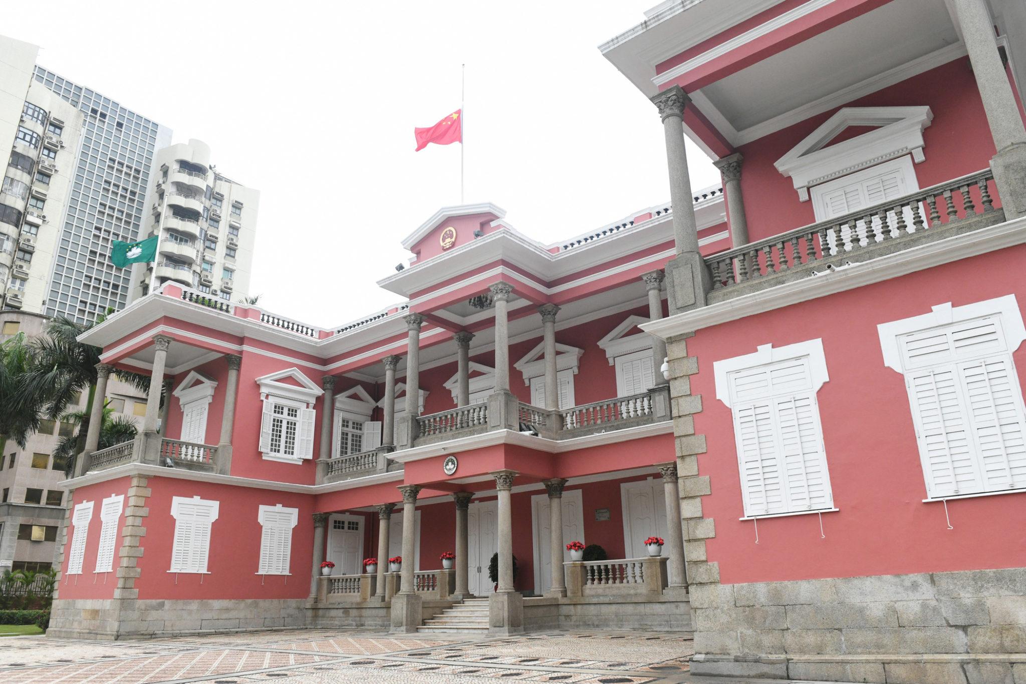 Serviços de Economia e de Apoio da Sede do Governo vão ser reestruturados