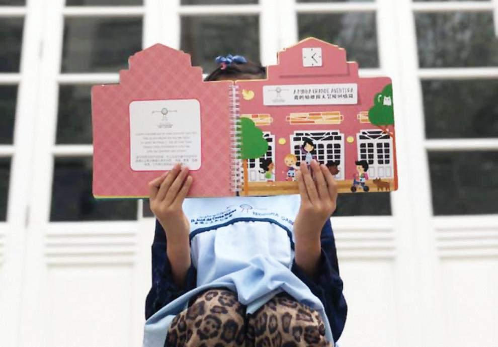 Mandarina | Editora lança obra que recorda anos do jardim de infância
