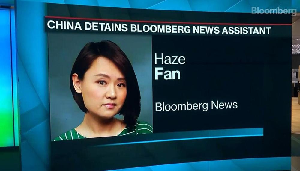 Segurança | Pequim confirma detenção de assistente da agência Bloomberg