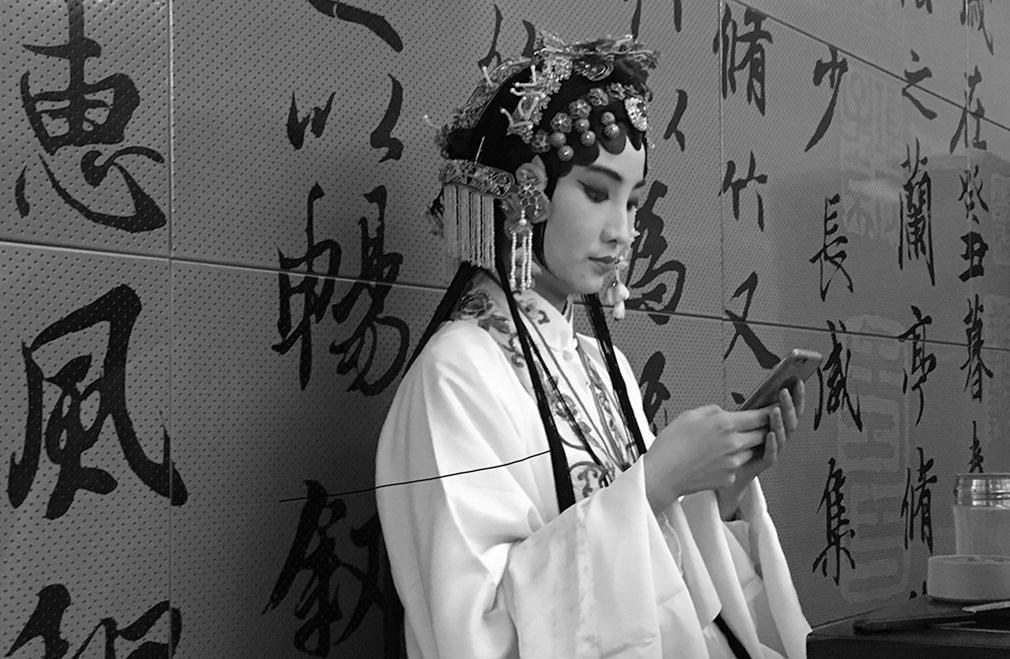 Albergue SCM | Poeta Yao Feng apresenta primeira exposição individual