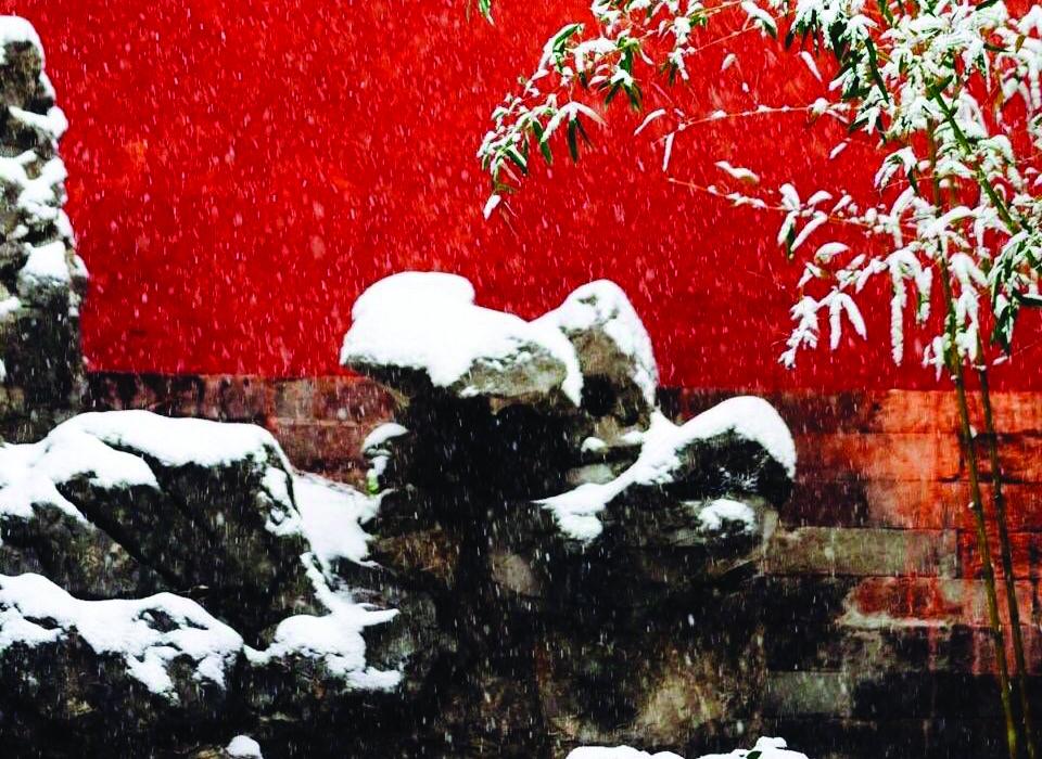 Cai neve em Pequim