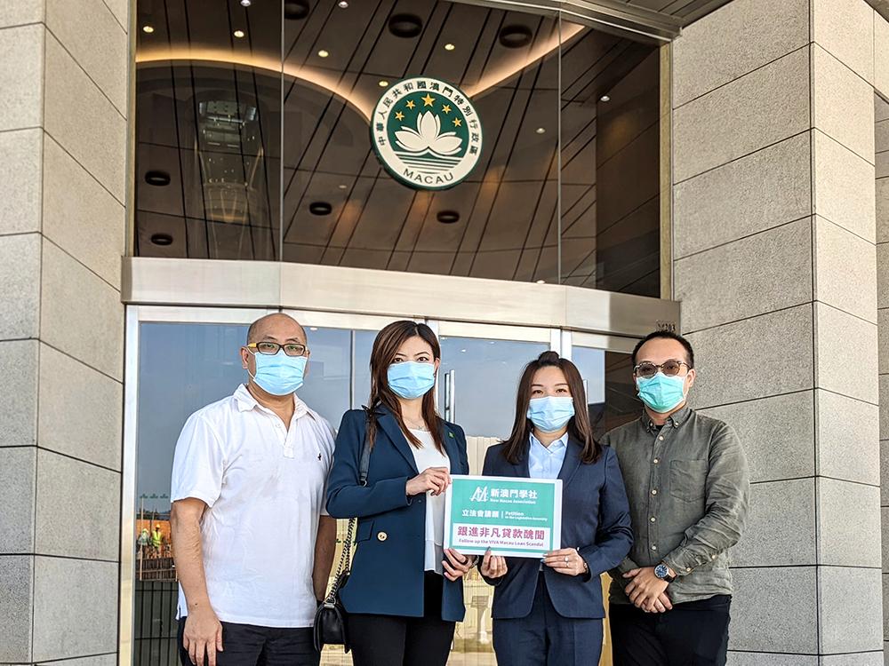 Novo Macau | Petição pede revisão de lei no seguimento do caso Viva Macau