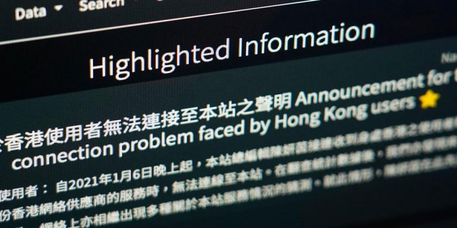 Portal HKChronicles foi bloqueado pelas autoridades de Hong Kong