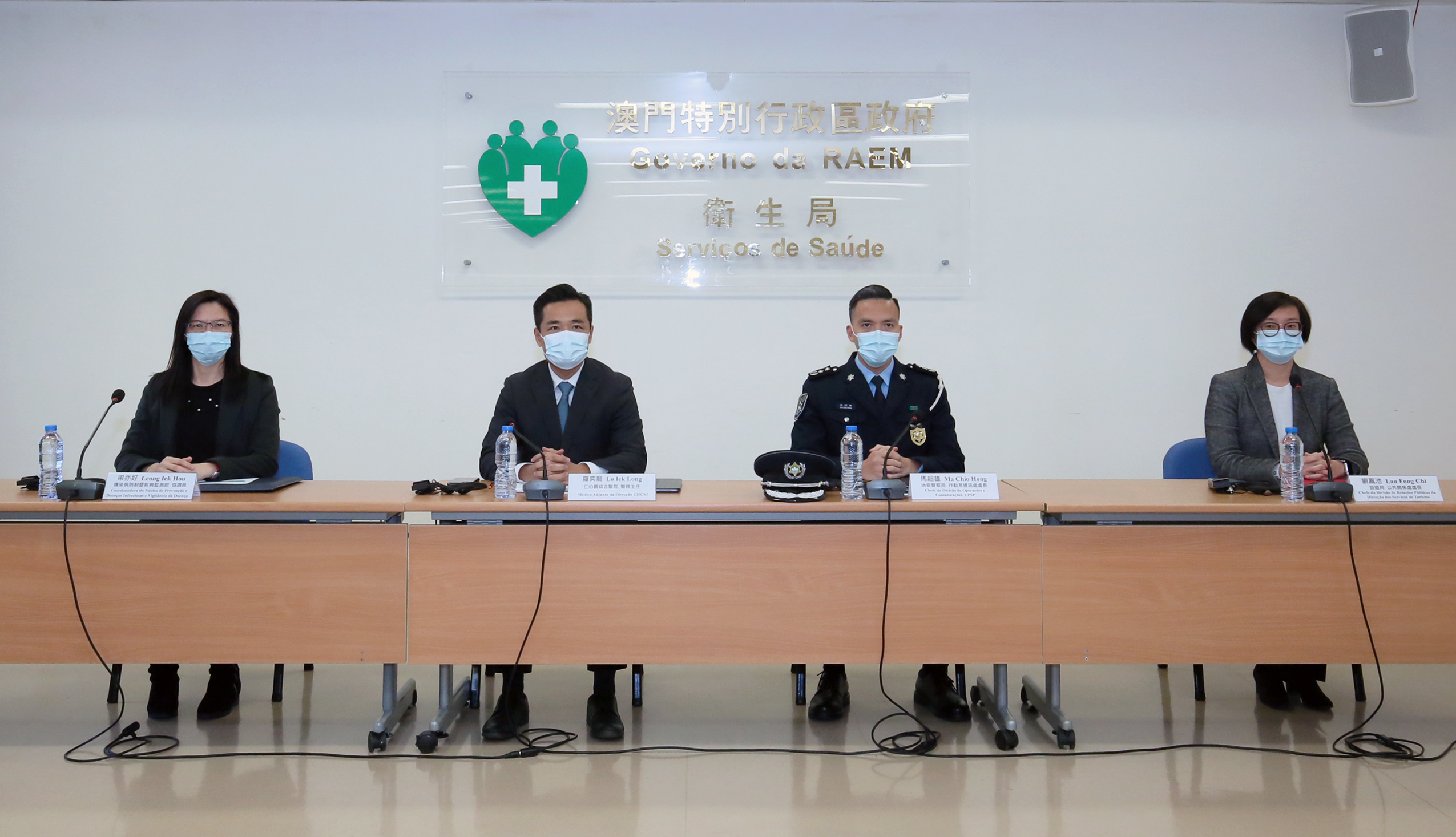 Covid-19 | Fraldas não serão obrigatórias no voo de Tóquio para Macau