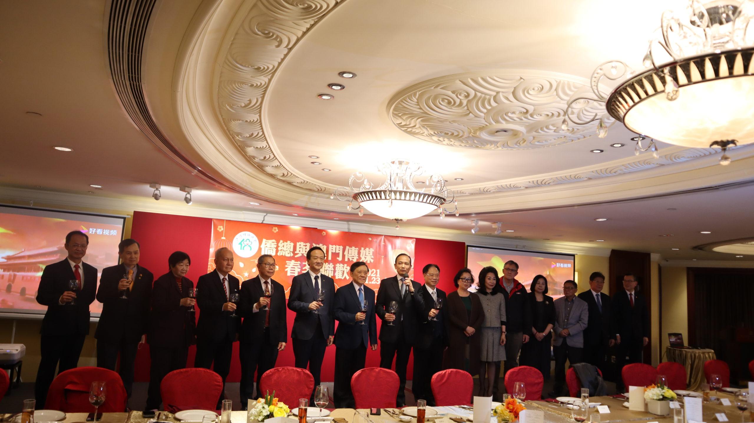 Chineses Ultramarinos apoiaram luta anti-covid
