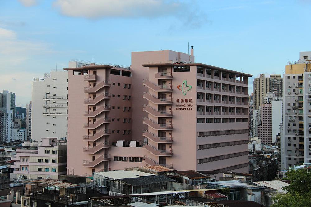 Hospital das Ilhas | Instituto de Enfermagem do Kiang Wu foi suspenso