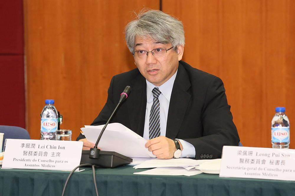 Medicina | Lei Chin Ion nomeado especialista em órgão consultivo