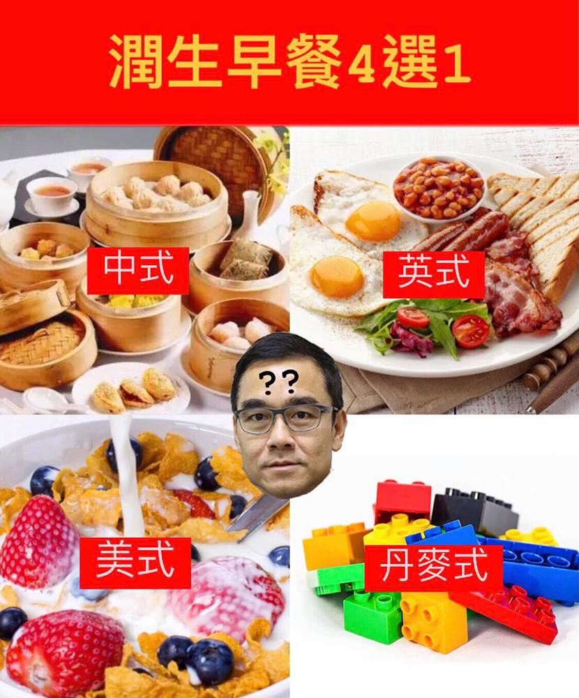 Eleições | Fotografia de Josie utilizada para atacar o pai e deputado Ho Ion Sang