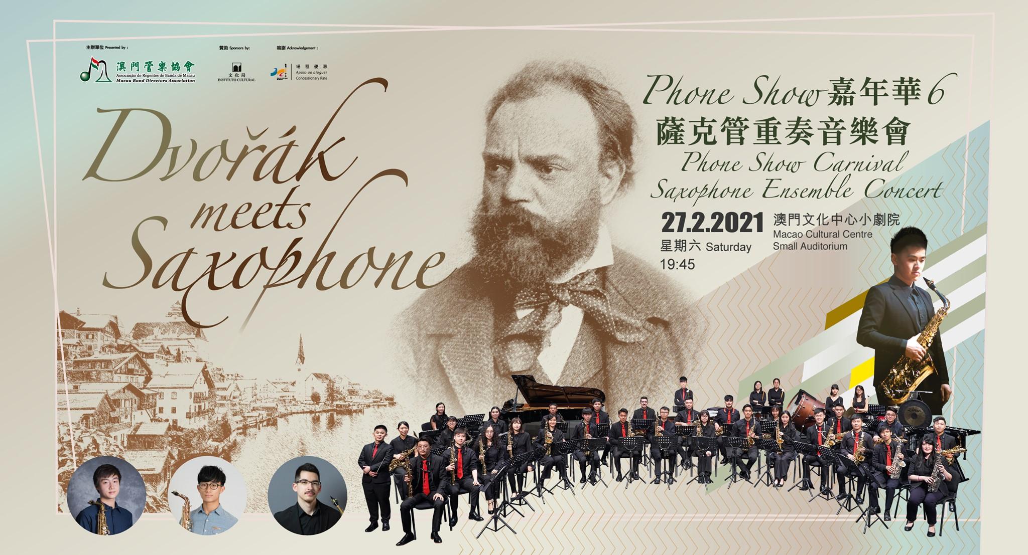 "Concerto | ""Dvořák meets Saxophone"" amanhã no Centro Cultural de Macau"