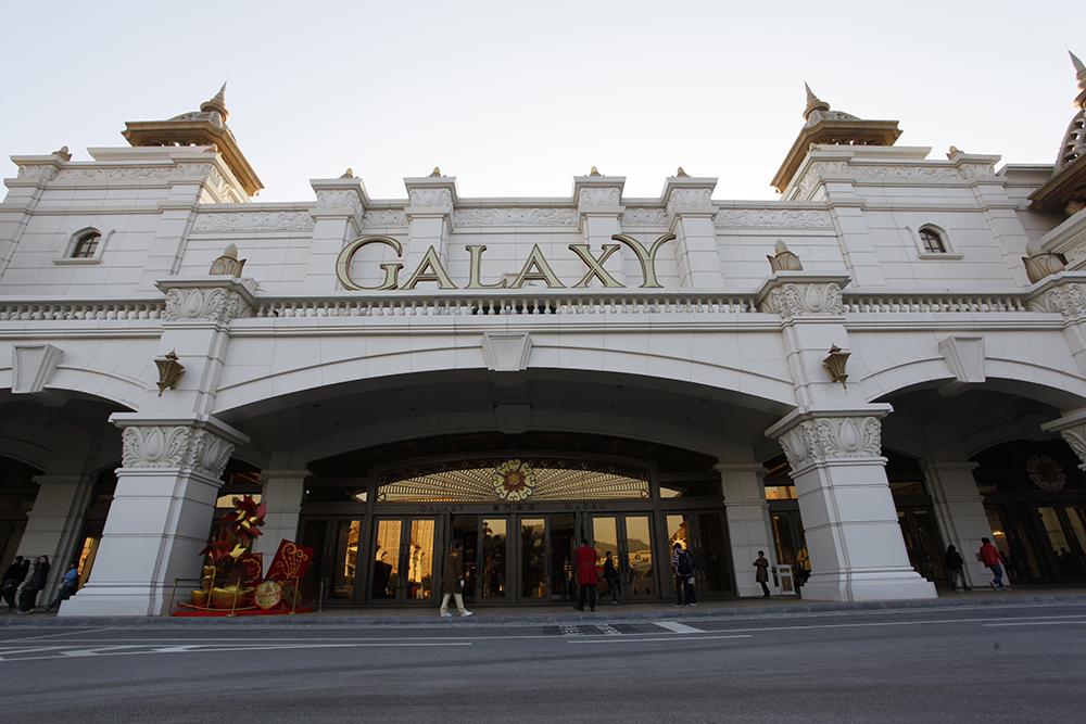 Jogo | Galaxy registou prejuízos de 3,97 mil milhões