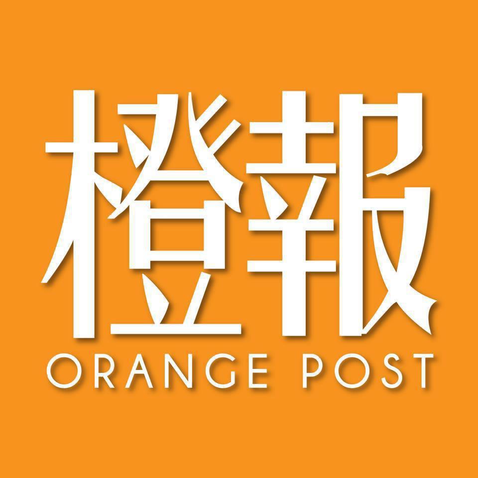 UM | Orange Post recebe carta para retirar fotos de artigo
