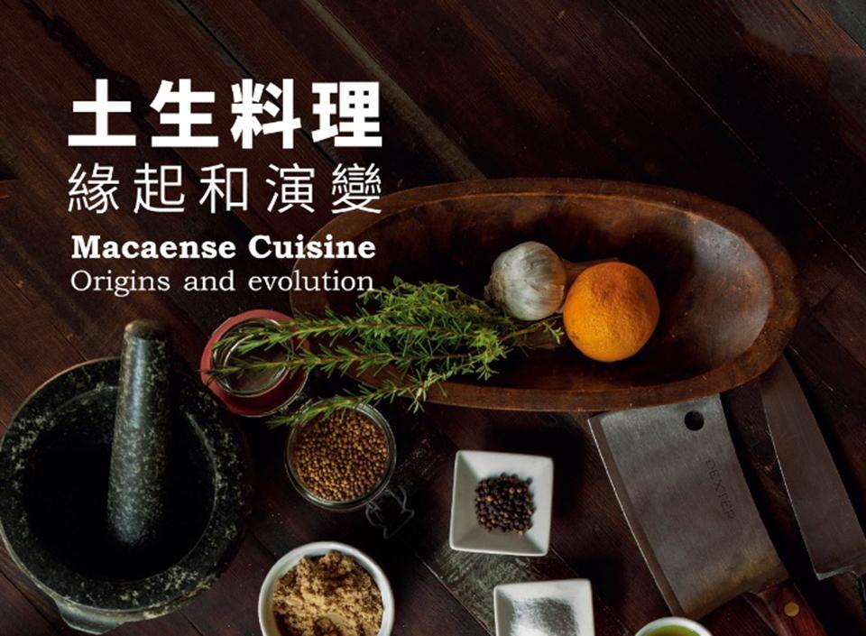 Gastronomia | Livro sobre legado macaense publicado em chinês