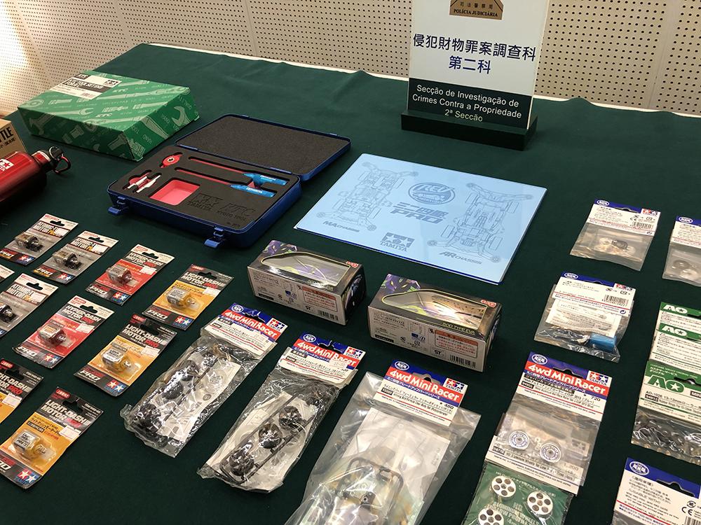 PJ | Suspeito detido por furto de miniaturas de carros no valor de 92 mil MOP