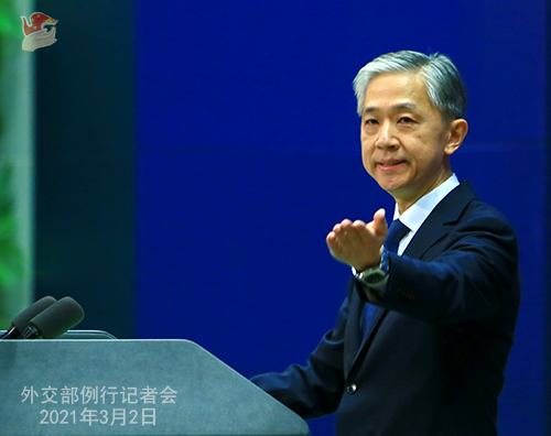 """Imprensa   MNE chinês acusa relatório do CCEC de """"enganar o público"""""""