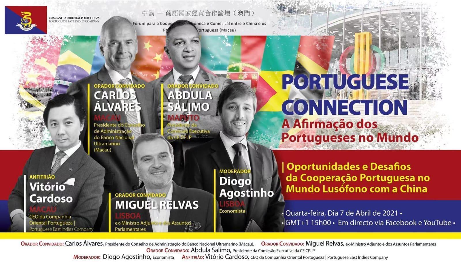 Evento sobre Lusofonia promove-se com referência ao Fórum Macau