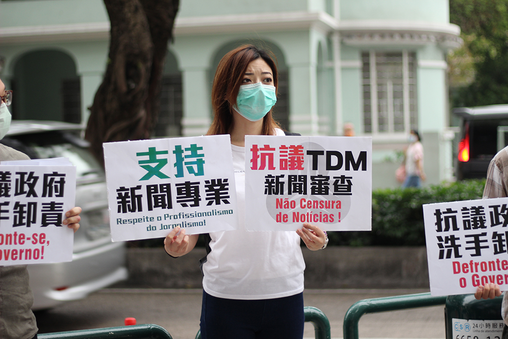 TDM | Reunião convocada pela Novo Macau apelou à liberdade de imprensa