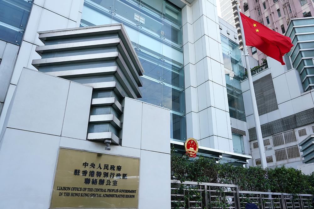Hong Kong   Gabinete de Ligação contra presidente da Ordem dos Advogados