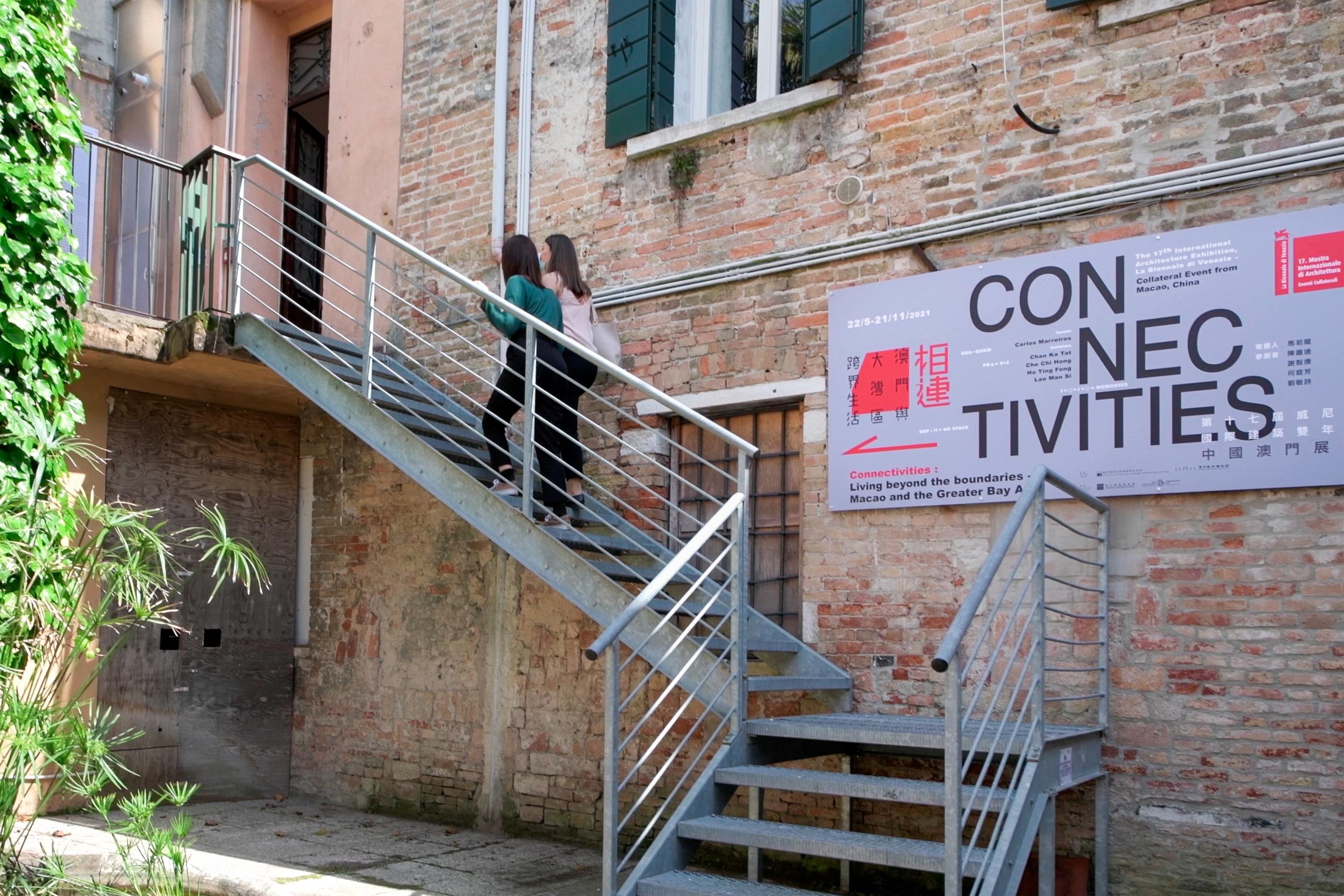 """Arquitectura   """"Interligações"""" é o projecto de Macau na Bienal de Veneza"""