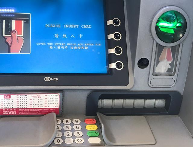 Cartões de crédito   Autoridades detiveram 16 pessoas em conjunto com Hong Kong