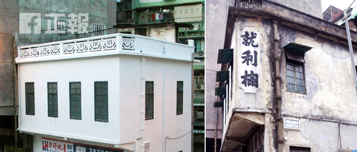"Património | Novo projecto do edifício ""Chao Lei Aves"" descarta traços originais"