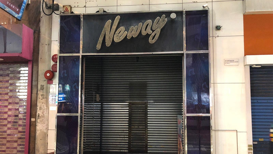 Neway   Falência em Hong Kong das salas de karaoke sem impacto em Macau