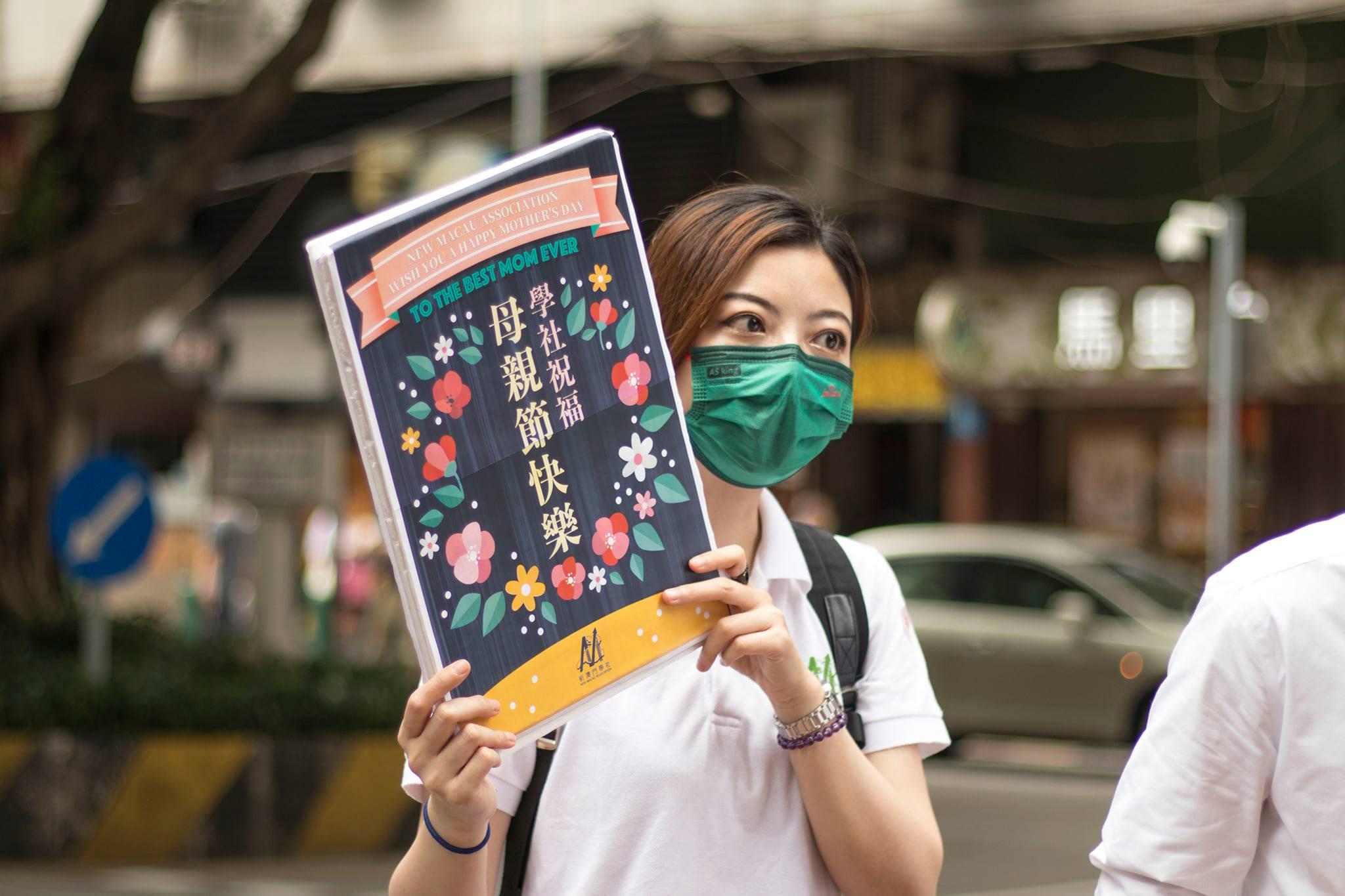 Dia da mãe | Alertas para lacunas legais e pressões da pandemia