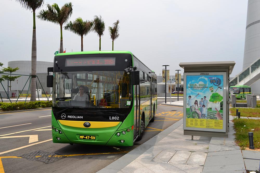 Autocarros | TSI dá razão à Reolian sobre caso das tarifas