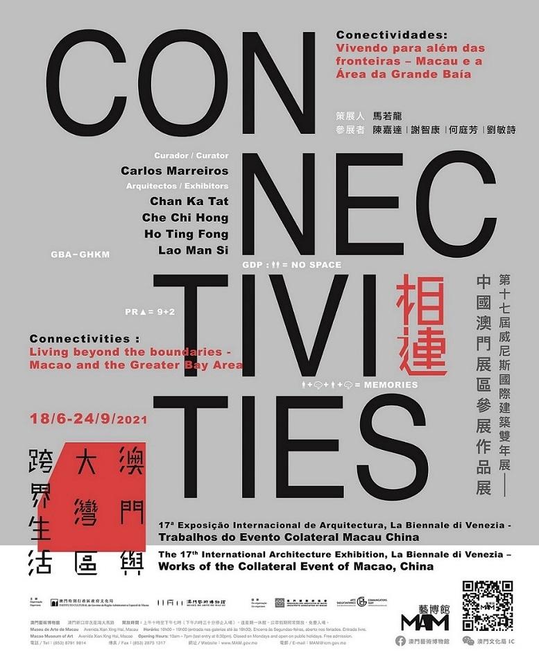 Arquitectura   Exposição sobre Bienal de Veneza inaugurada hoje