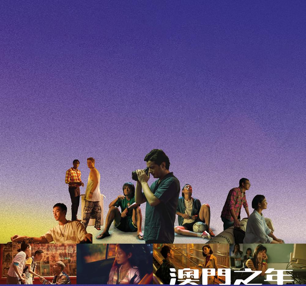 10 de Junho | Ciclo de cinema sobre Macau em exibição até ao dia 4 de Julho