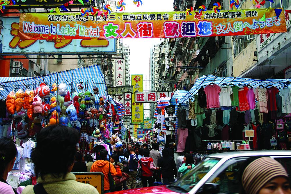 Cartão de consumo de Hong Kong