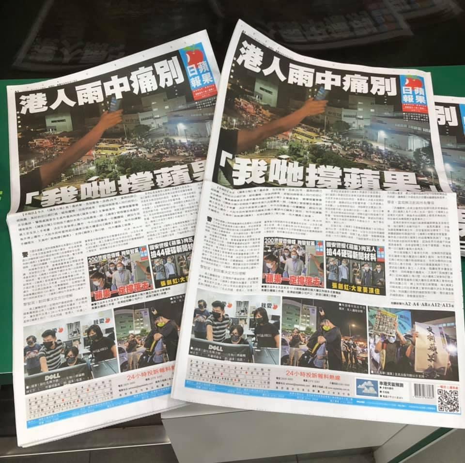 Apple Daily   Divergências sobre impacto em Macau