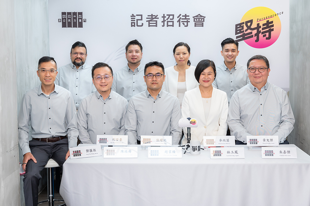 Eleições | Agnes Lam apresentou lista com oito candidatos