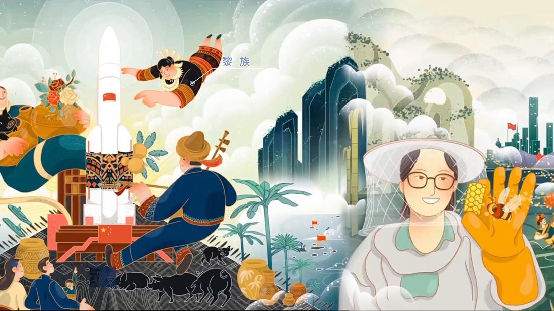 Artes gráficas | Estúdio de Xangai ilustra erradicação da pobreza