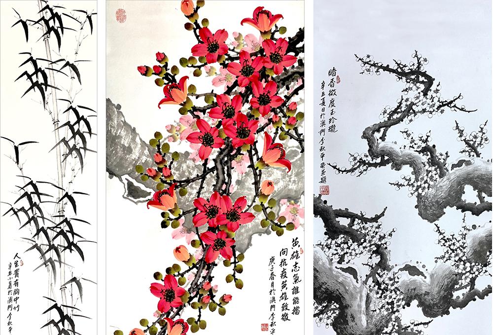 FRC | Pintura e caligrafia de Lee Chau Peng em exibição até 28 de Agosto