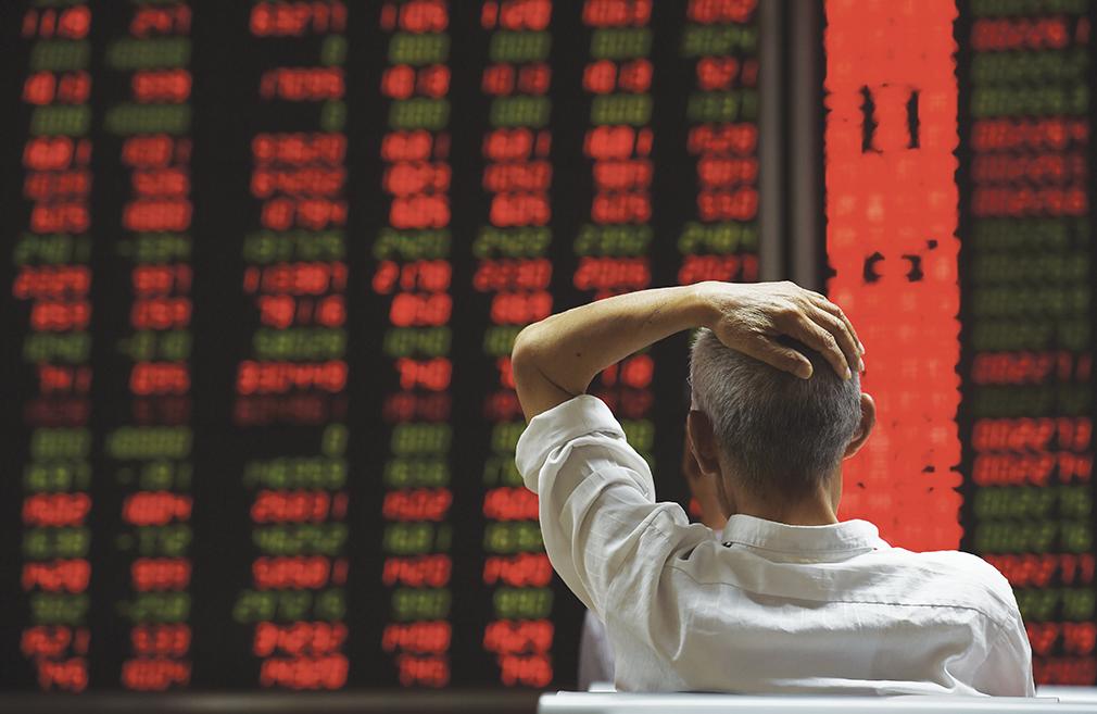 Alto quadro de Wall Street reuniu na China com vice-primeiro-ministro