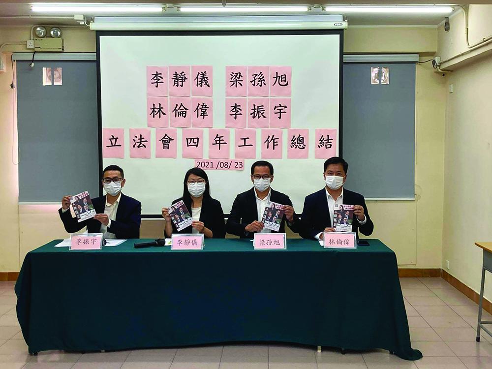 FAOM | Pandemia fez disparar pedidos sobre processos laborais