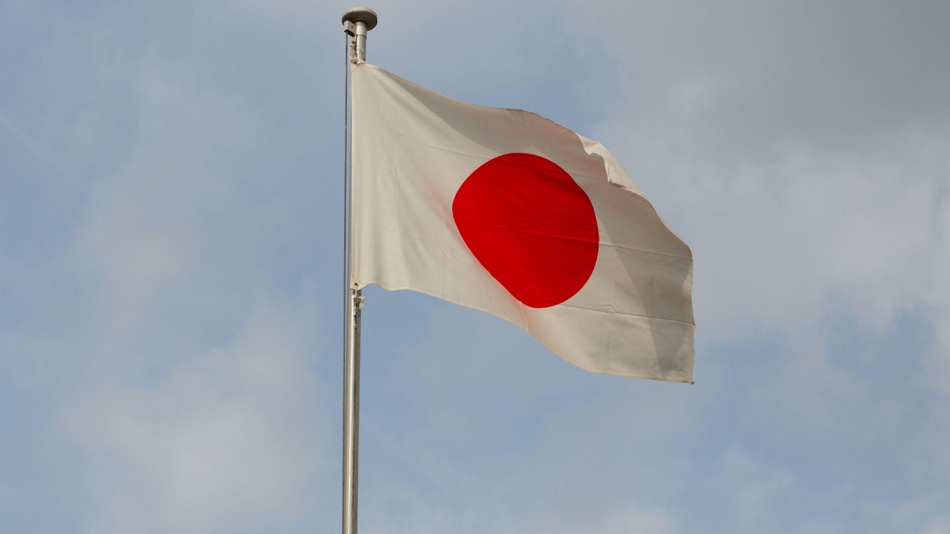 Japão lança alerta seus cidadãos sobre possível ataque terrorista no sudeste asiático