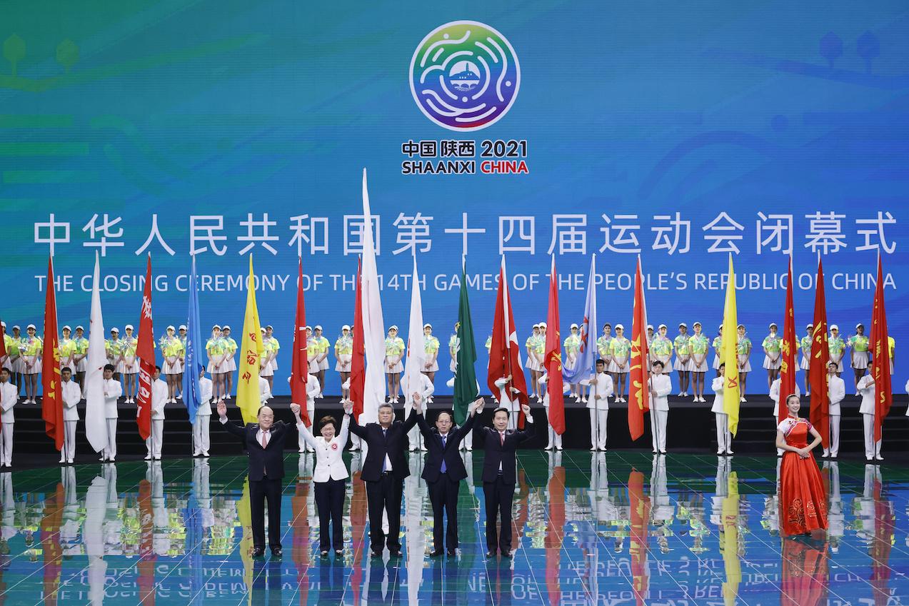 Governo da RAEM no encerramento dos Jogos Nacionais