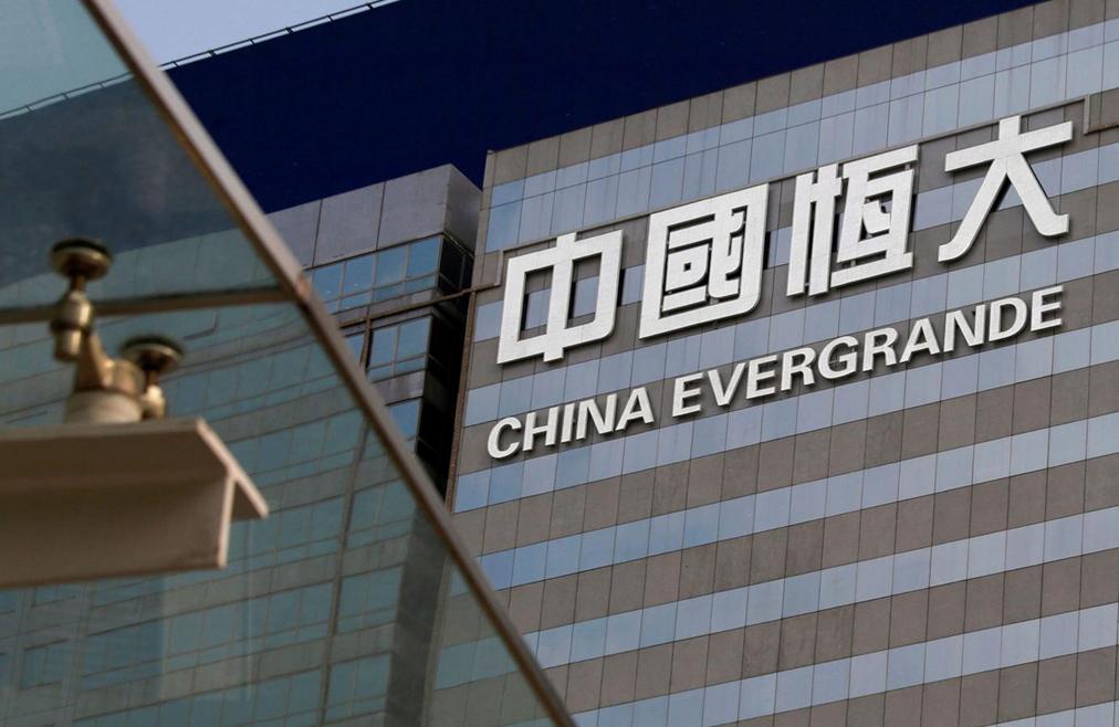 Um dos maiores accionistas da Evergrande anuncia que vai vender participação