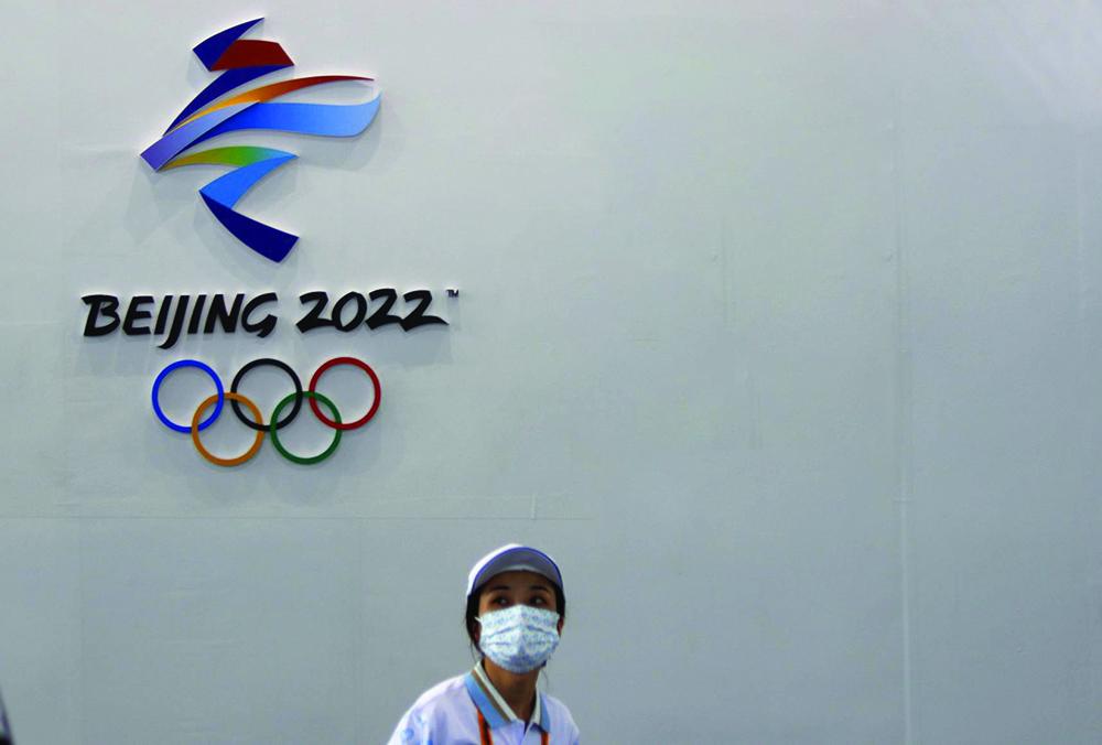 Pequim2022 | China testa instalações para os Jogos Olímpicos de Inverno